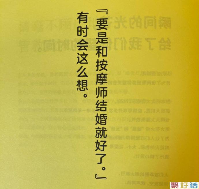日本广告文案,洞察无敌插图10