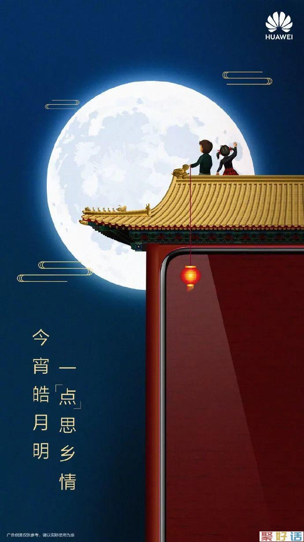 元宵节 | 祝福文案:尽享团圆,诸事圆满!插图29