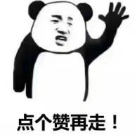 私藏春节文案,新年朋友圈九宫格必须是这个!插图80