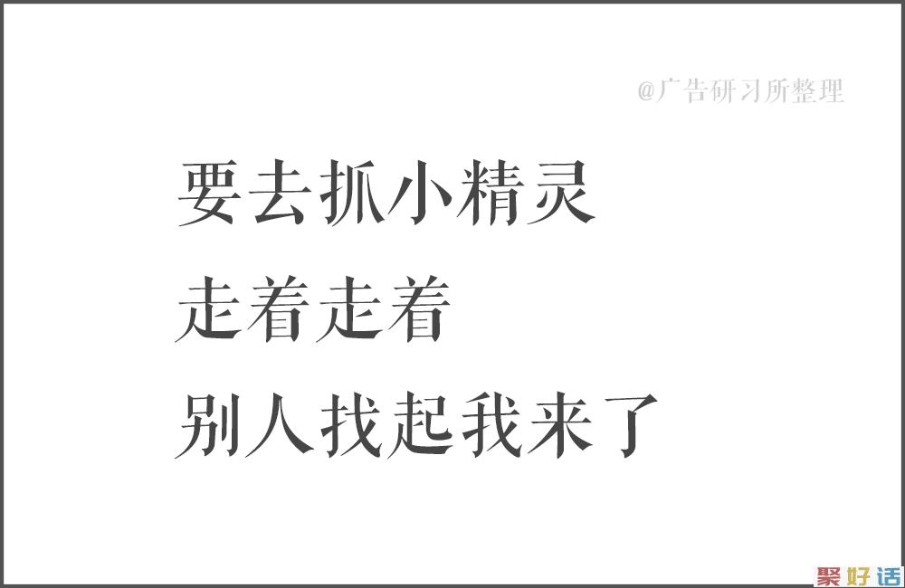 100句日本老人的退休文案 , 又心酸又好笑…插图55