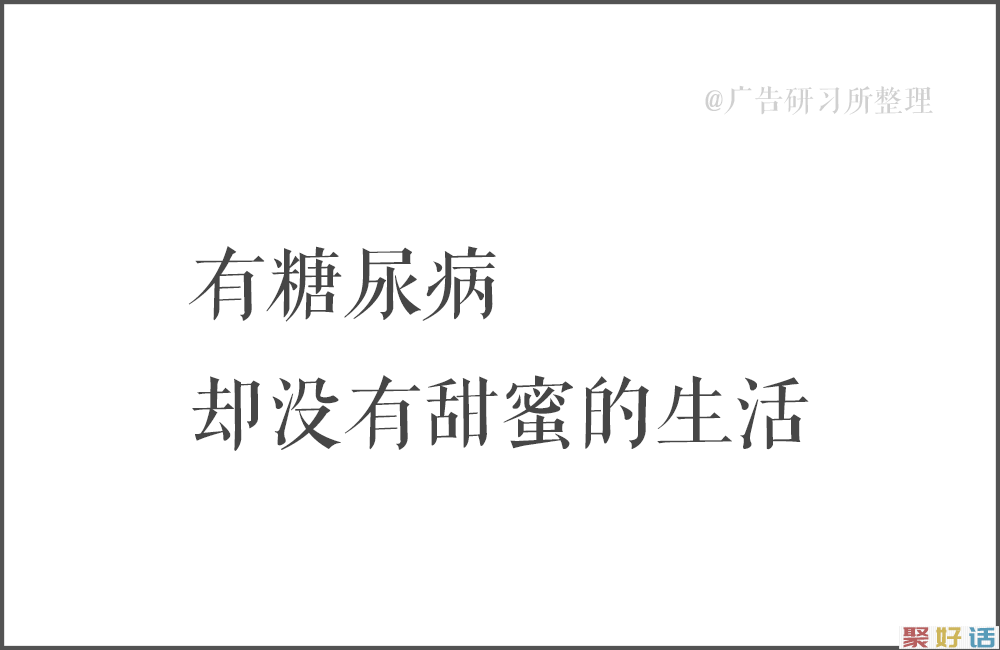 100句日本老人的退休文案 , 又心酸又好笑…插图72