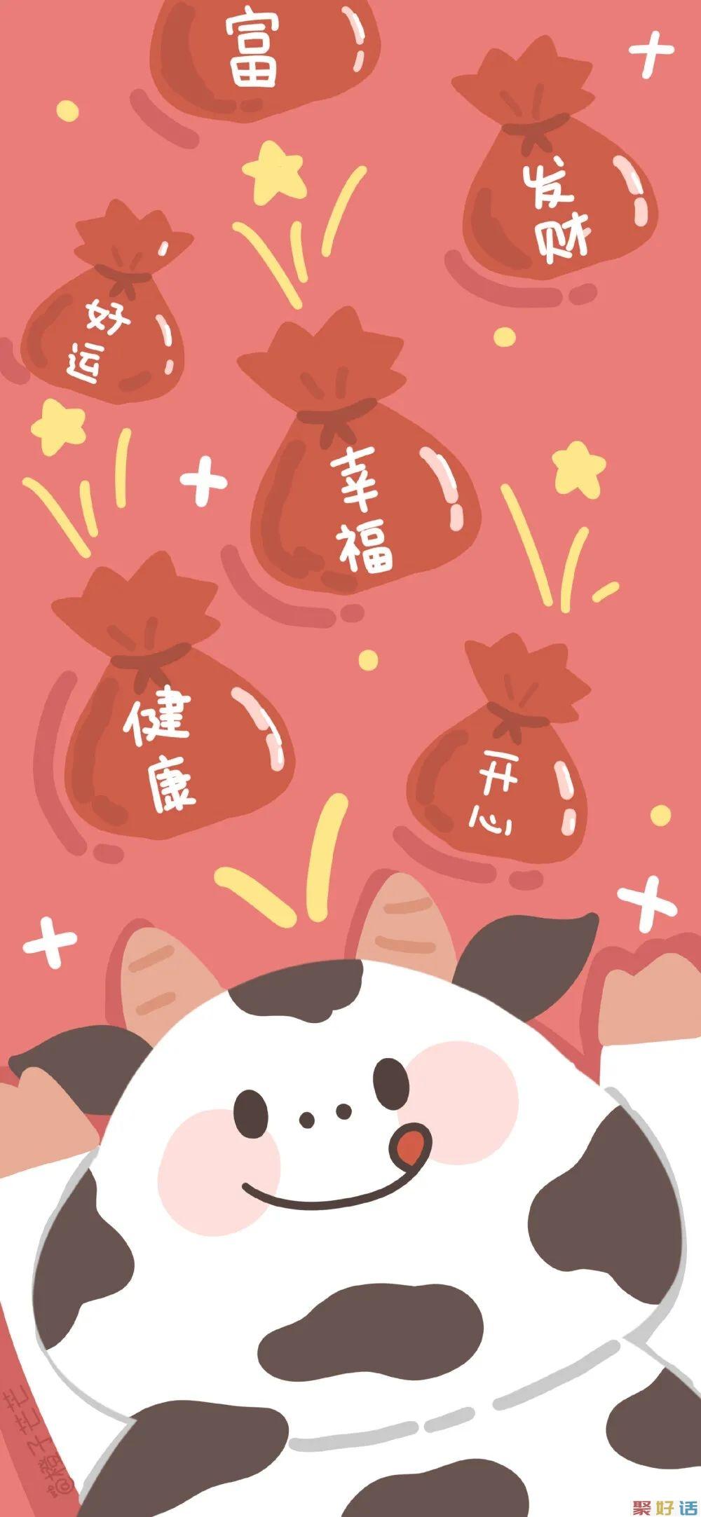 牛气又新鲜的朋友圈春节除夕文案,喜欢随便发插图2