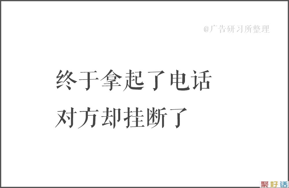 100句日本老人的退休文案 , 又心酸又好笑…插图59
