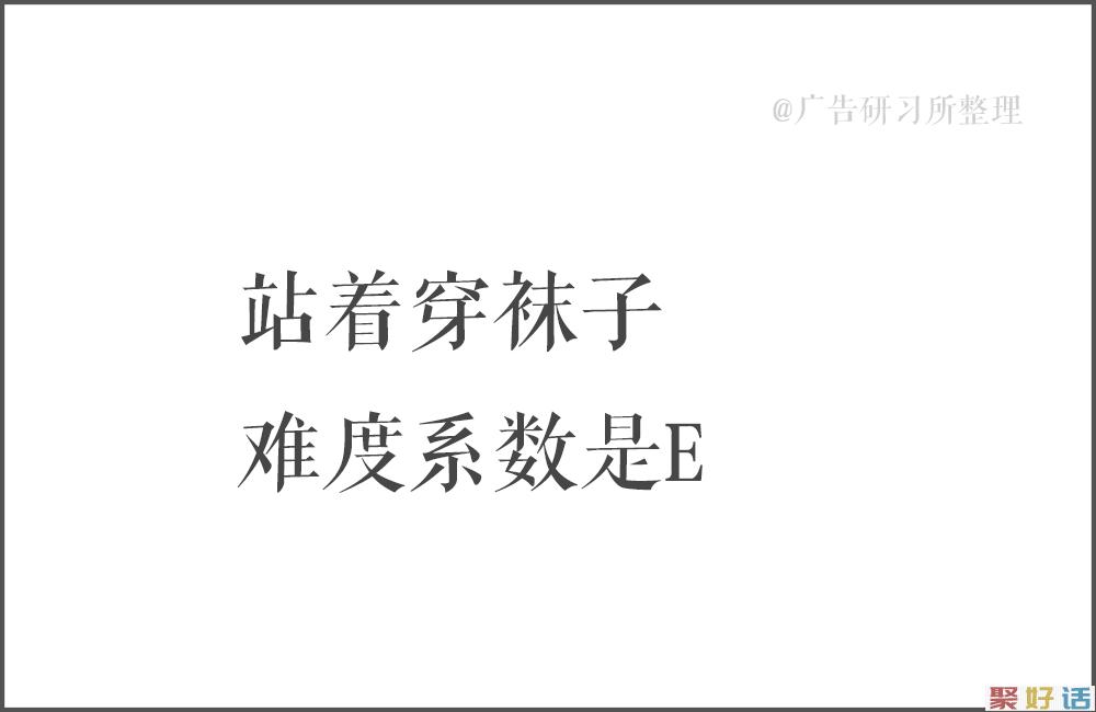 100句日本老人的退休文案 , 又心酸又好笑…插图71