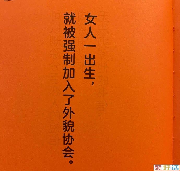 日本广告文案,洞察无敌插图1