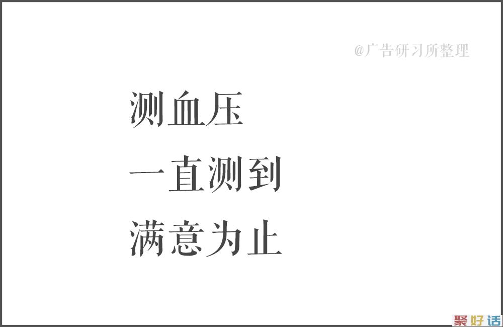 100句日本老人的退休文案 , 又心酸又好笑…插图96