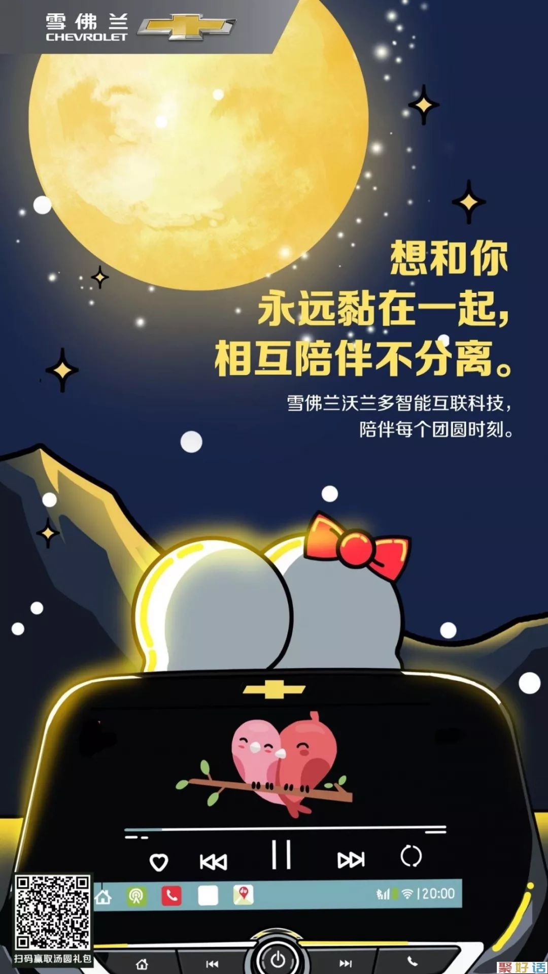 元宵节 | 祝福文案:尽享团圆,诸事圆满!插图23