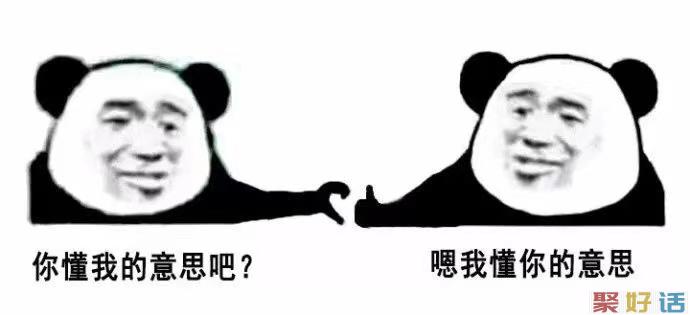 私藏春节文案,新年朋友圈九宫格必须是这个!插图1