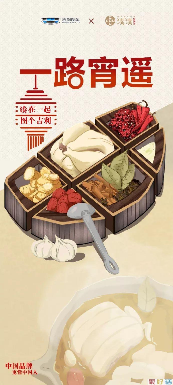 元宵节 | 祝福文案:尽享团圆,诸事圆满!插图33