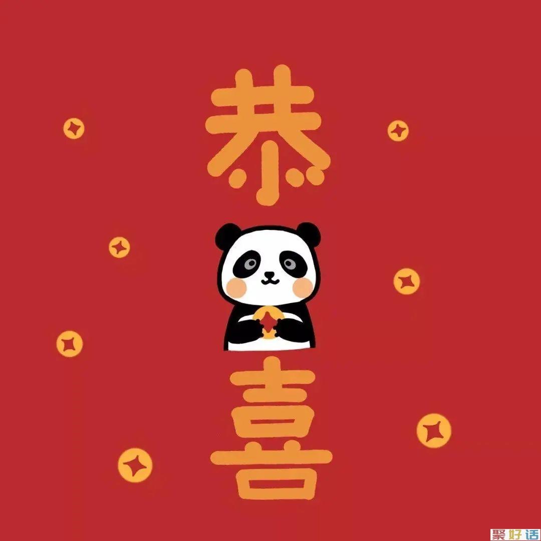 超走心的春节文案,写尽你的新年心愿!插图22