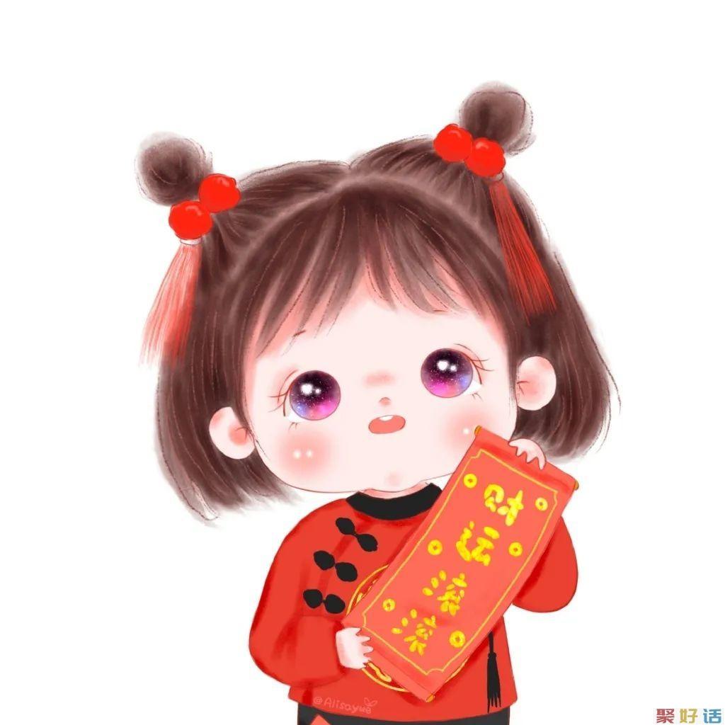 新年头像 | 春节期间朋友圈日常文案插图32