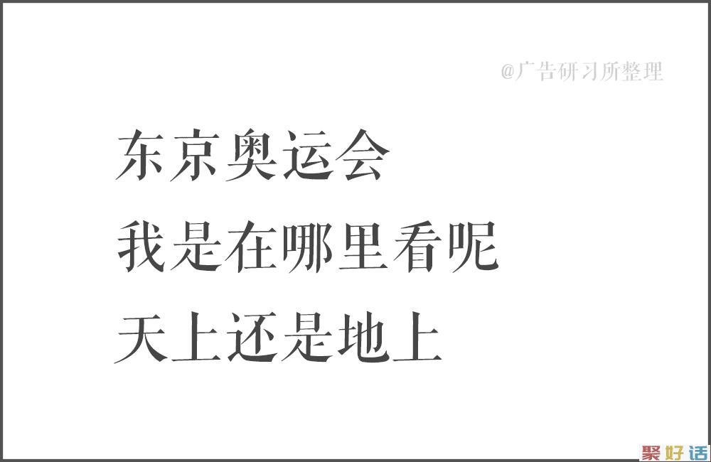 100句日本老人的退休文案 , 又心酸又好笑…插图68