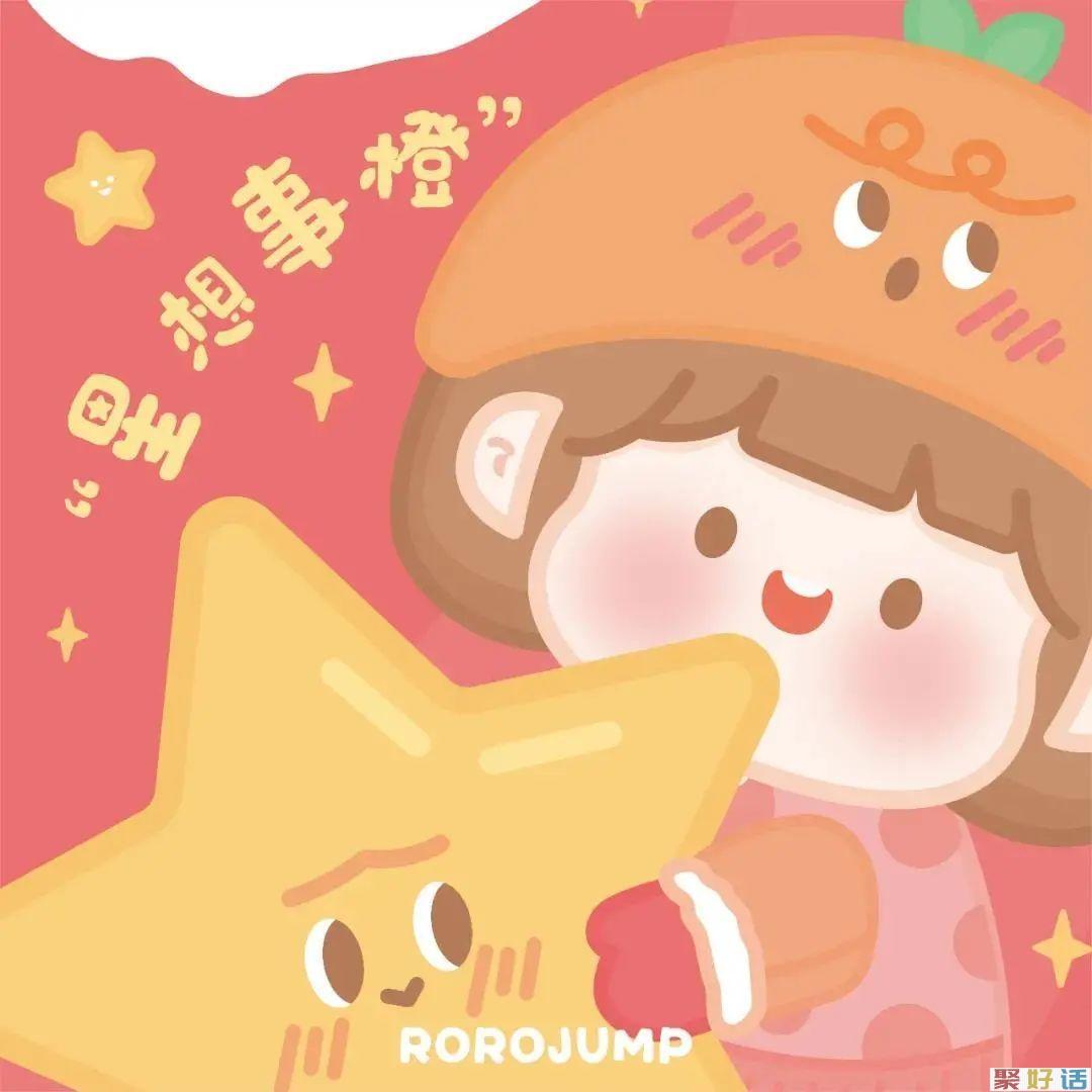 超走心的春节文案,写尽你的新年心愿!插图24