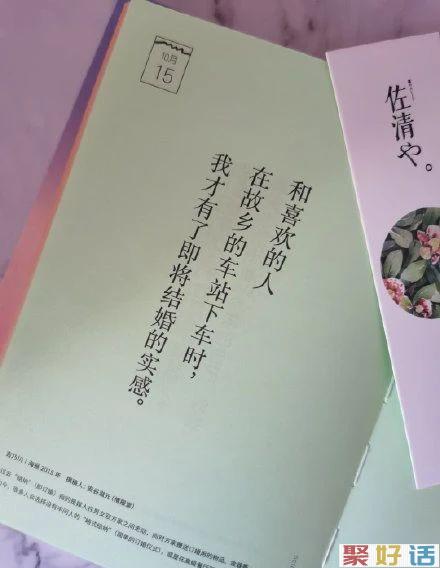 日本广告文案,洞察无敌插图15
