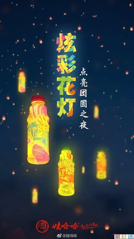 元宵节 | 祝福文案:尽享团圆,诸事圆满!插图7