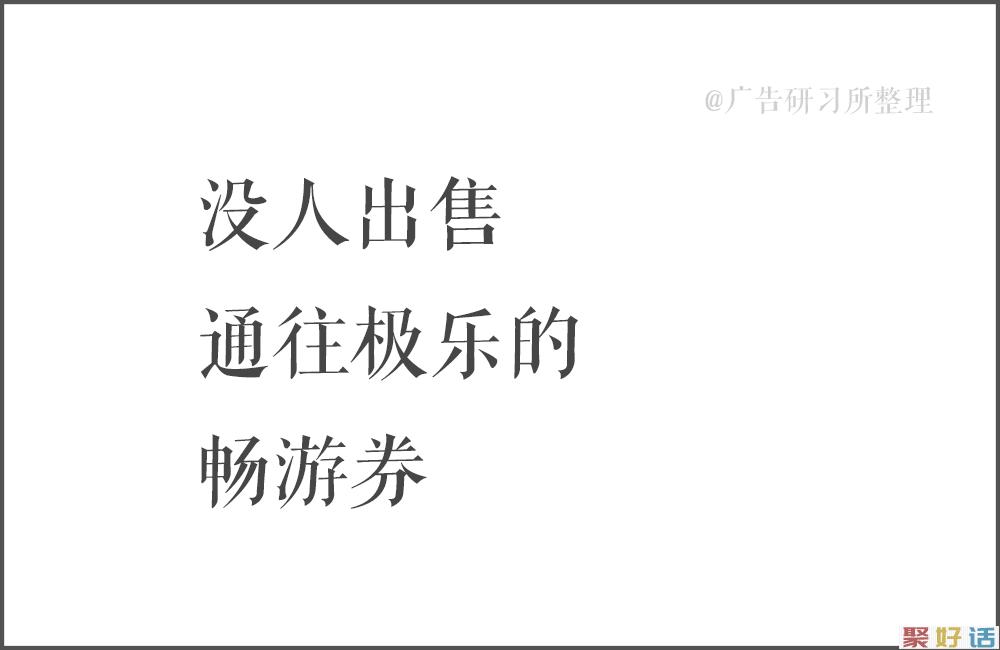 100句日本老人的退休文案 , 又心酸又好笑…插图94