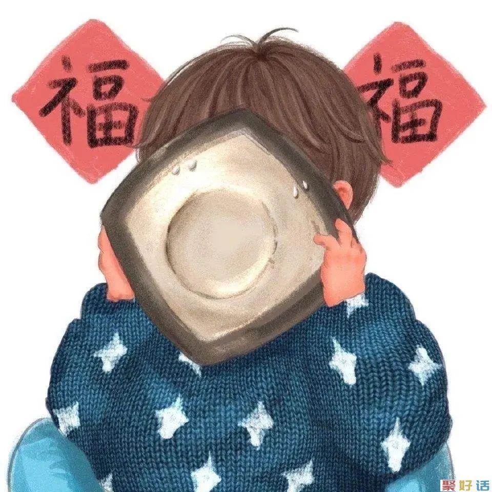 超走心的春节文案,写尽你的新年心愿!插图15