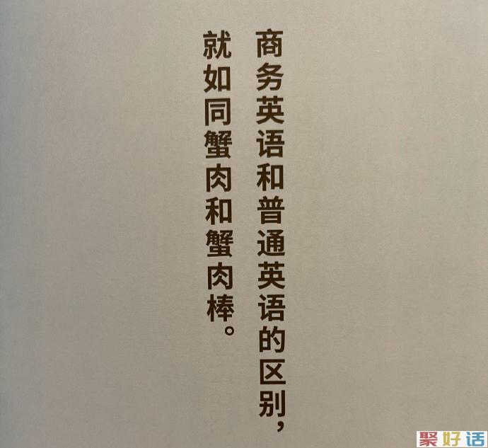 日本广告文案,洞察无敌插图9