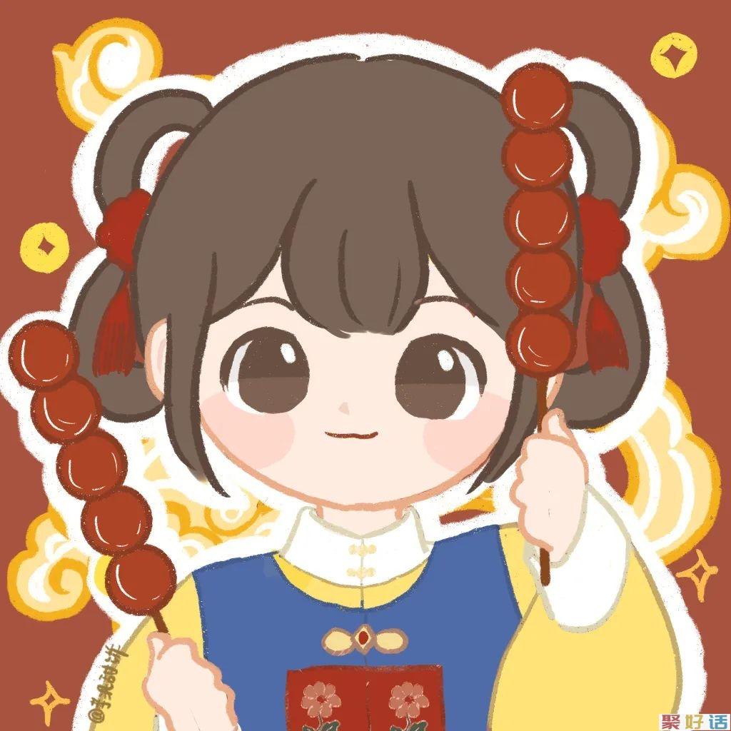 新年头像 | 春节期间朋友圈日常文案插图29