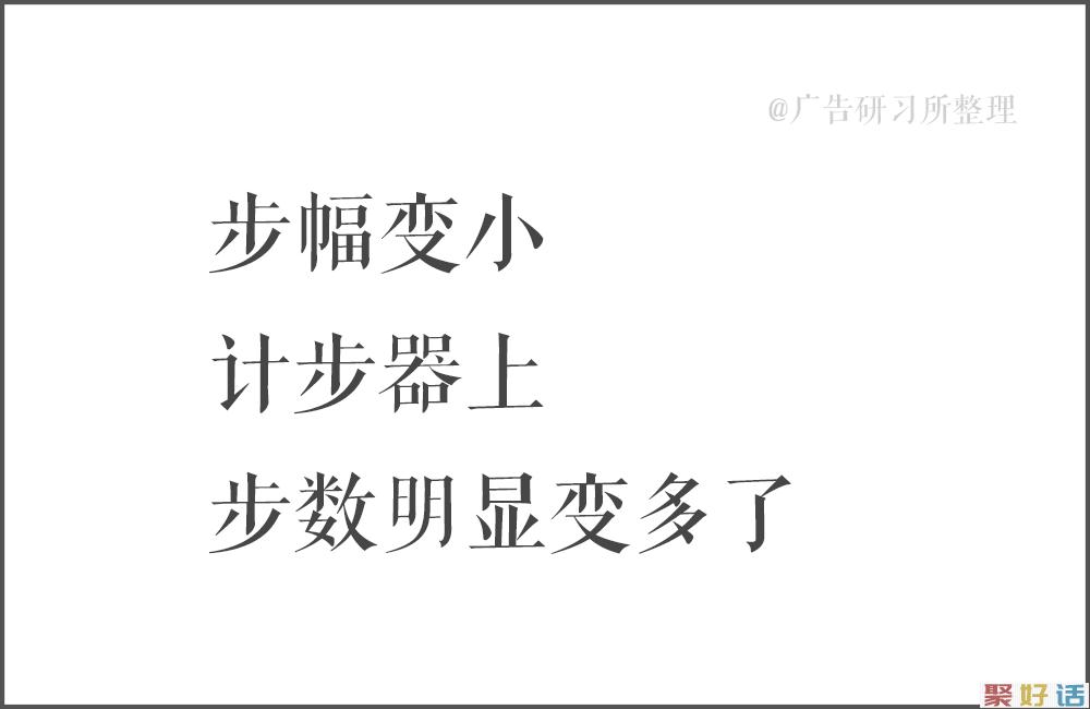 100句日本老人的退休文案 , 又心酸又好笑…插图60