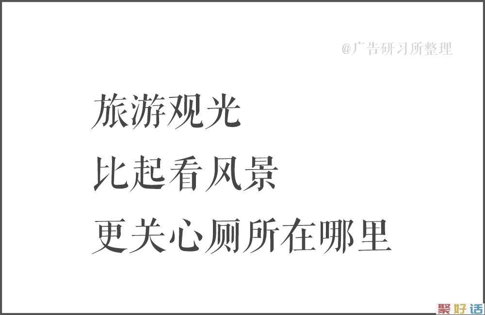 100句日本老人的退休文案 , 又心酸又好笑…插图85