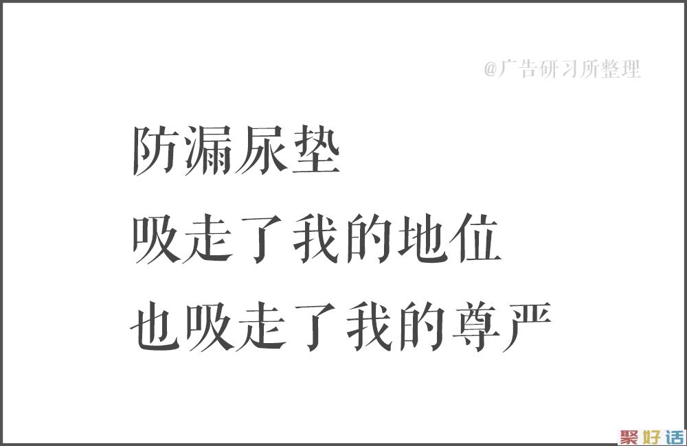 100句日本老人的退休文案 , 又心酸又好笑…插图73