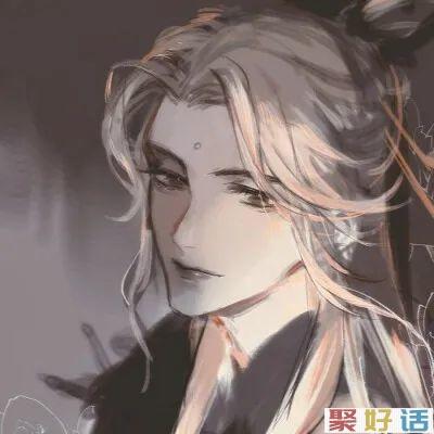 新年头像 | 春节期间朋友圈日常文案插图127