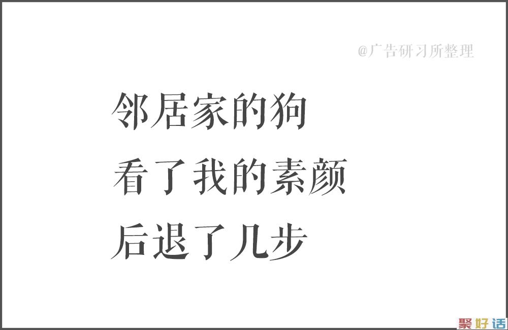 100句日本老人的退休文案 , 又心酸又好笑…插图70