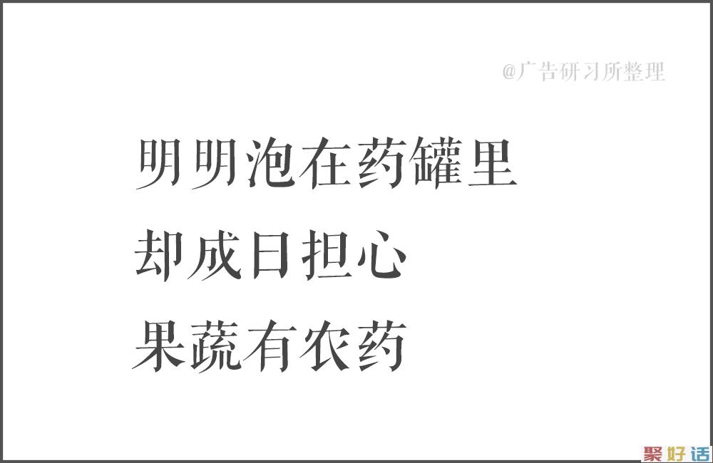 100句日本老人的退休文案 , 又心酸又好笑…插图87