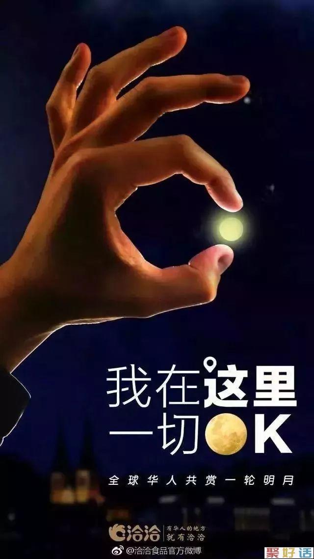 元宵节 | 祝福文案:尽享团圆,诸事圆满!插图15