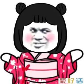 新年头像 | 春节期间朋友圈日常文案插图78