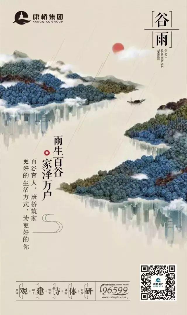 近年各品牌谷雨文案欣赏 : 雨生百谷,招财纳福!插图2