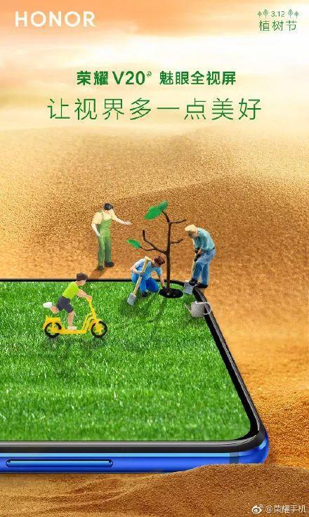植树节文案、植树节海报宣传标语设计欣赏: 植树节, 你想栽在我心上?插图38