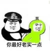 基金大跌,火了闲鱼卖货文案~插图8