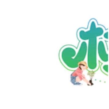朋友圈配图: 3.12植树节文案+12组九宫格插图53