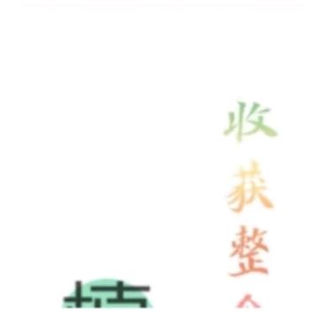 朋友圈配图: 3.12植树节文案+12组九宫格插图20