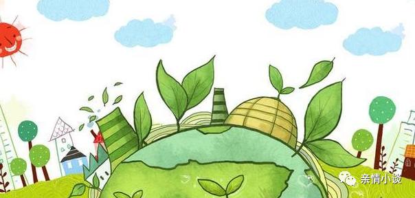 植树节文案朋友圈说说句子:种下一粒籽,长出一片绿,铲上一锹土,收获万片林插图1