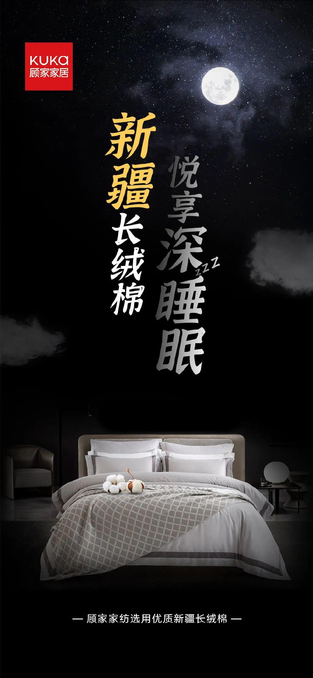 借势支持新疆棉花文案!国产品牌文案欣赏:新疆棉在身,中国情在心!插图2