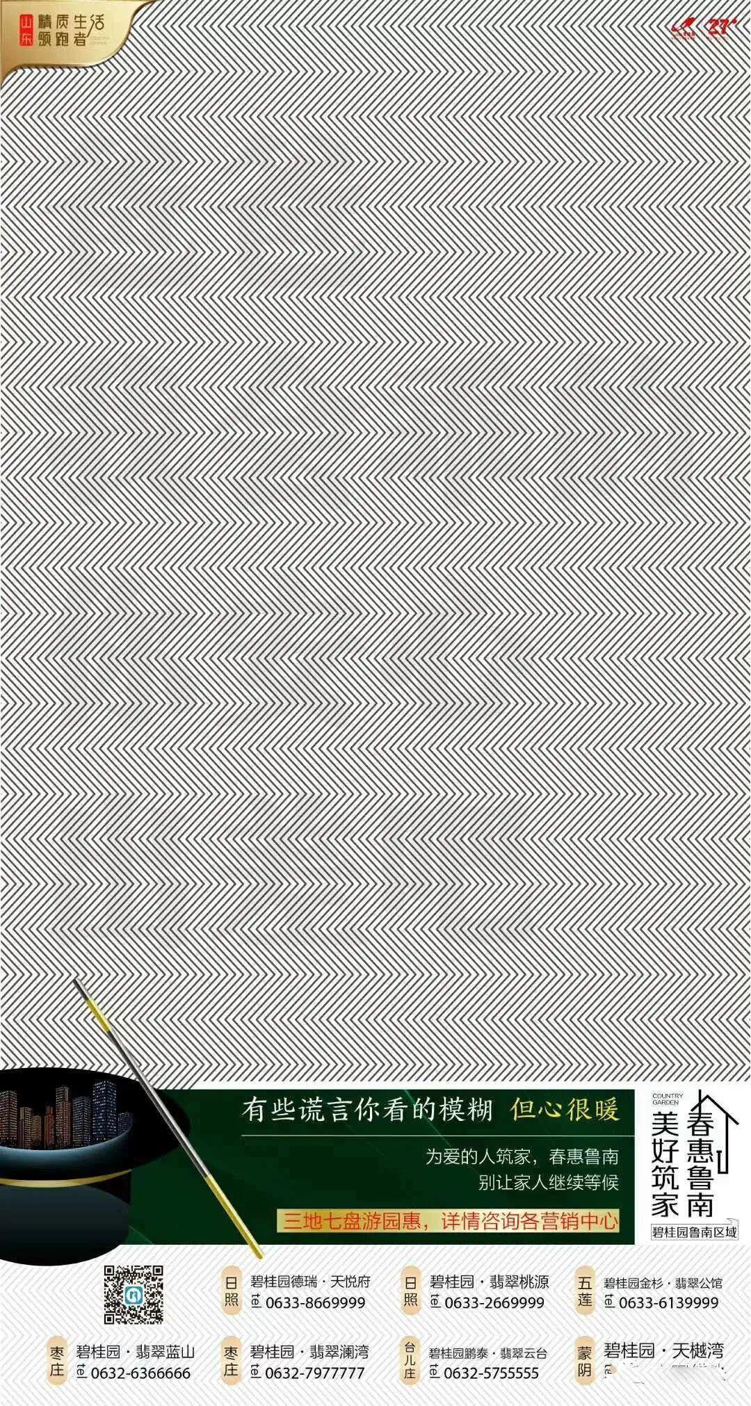 愚人节品牌借势海报文案,很全,没骗你!插图43