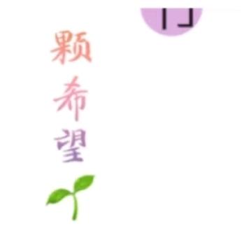 朋友圈配图: 3.12植树节文案+12组九宫格插图22