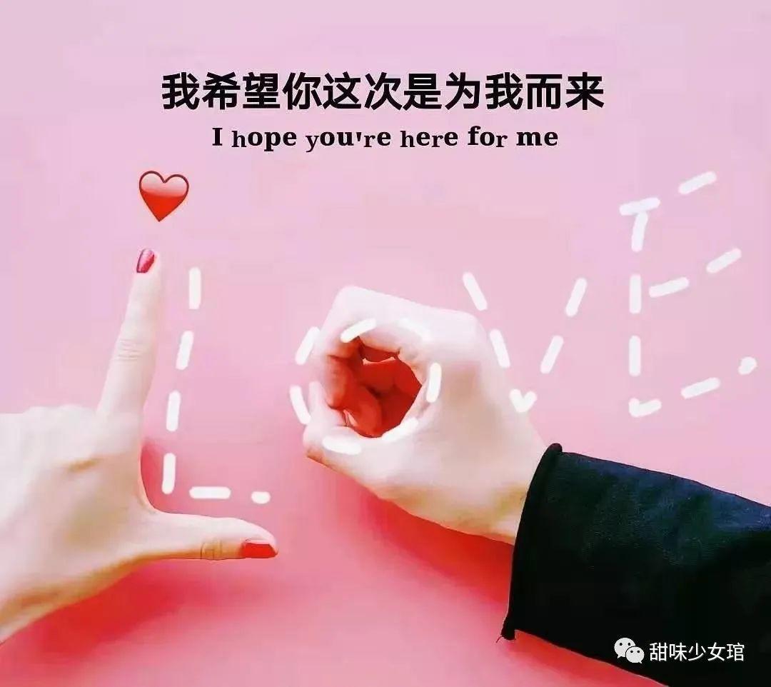 QQ说说上常用的温柔干净的文案:恭喜你熬过一天,并且恭喜你再来一天插图3