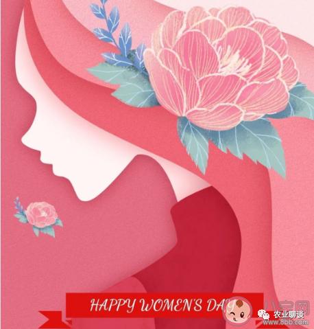 2021妇女节写给妈妈的暖心祝福文案 惊艳时光的女神节文案插图1