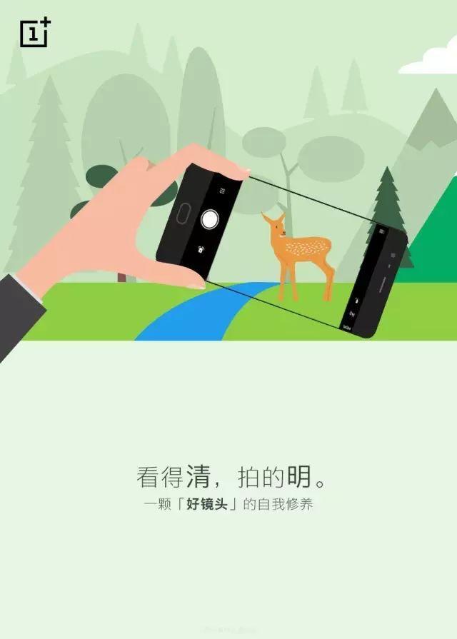 清明节海报文案: 低头追思故人,抬头迈向春天!插图35