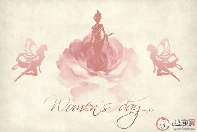 2021妇女节写给妈妈的暖心祝福文案 惊艳时光的女神节文案插图