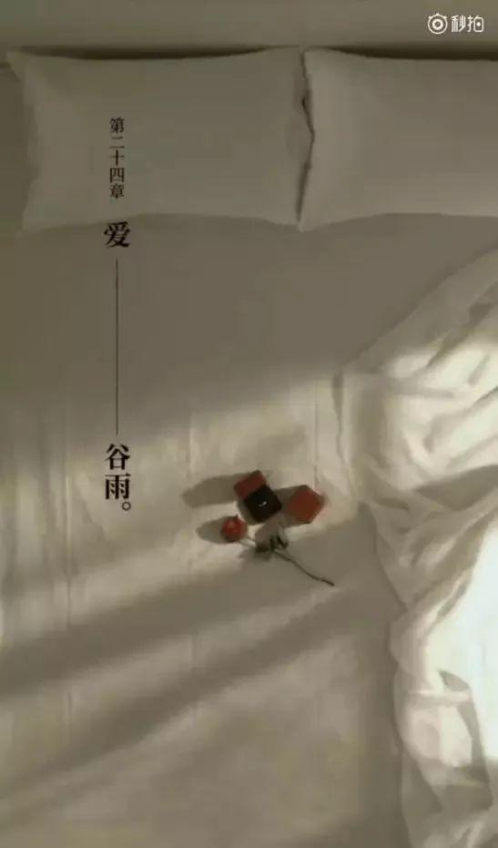 近年各品牌谷雨文案欣赏 : 雨生百谷,招财纳福!插图20