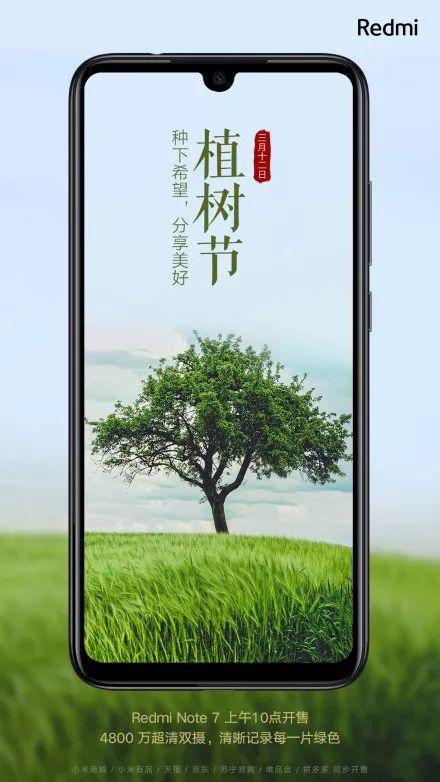 植树节文案、植树节海报宣传标语设计欣赏: 植树节, 你想栽在我心上?插图41