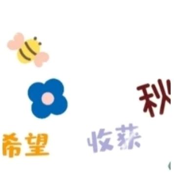 朋友圈配图: 3.12植树节文案+12组九宫格插图40
