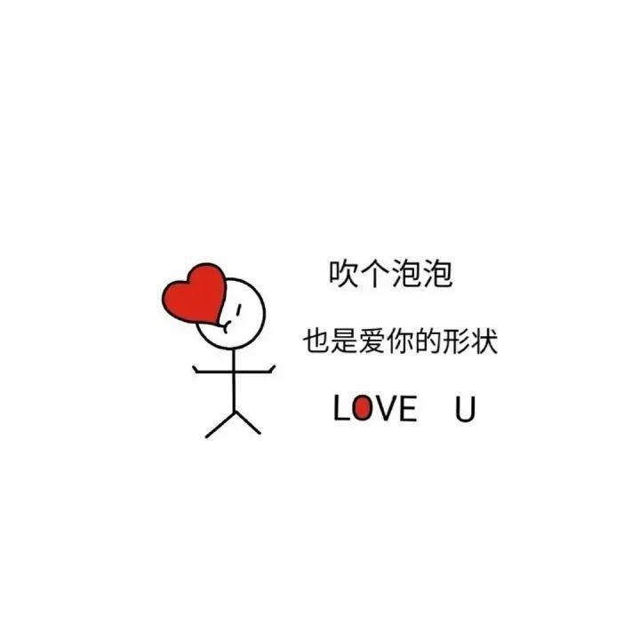 异地恋文案丨那些很甜的异地恋情话短句插图4