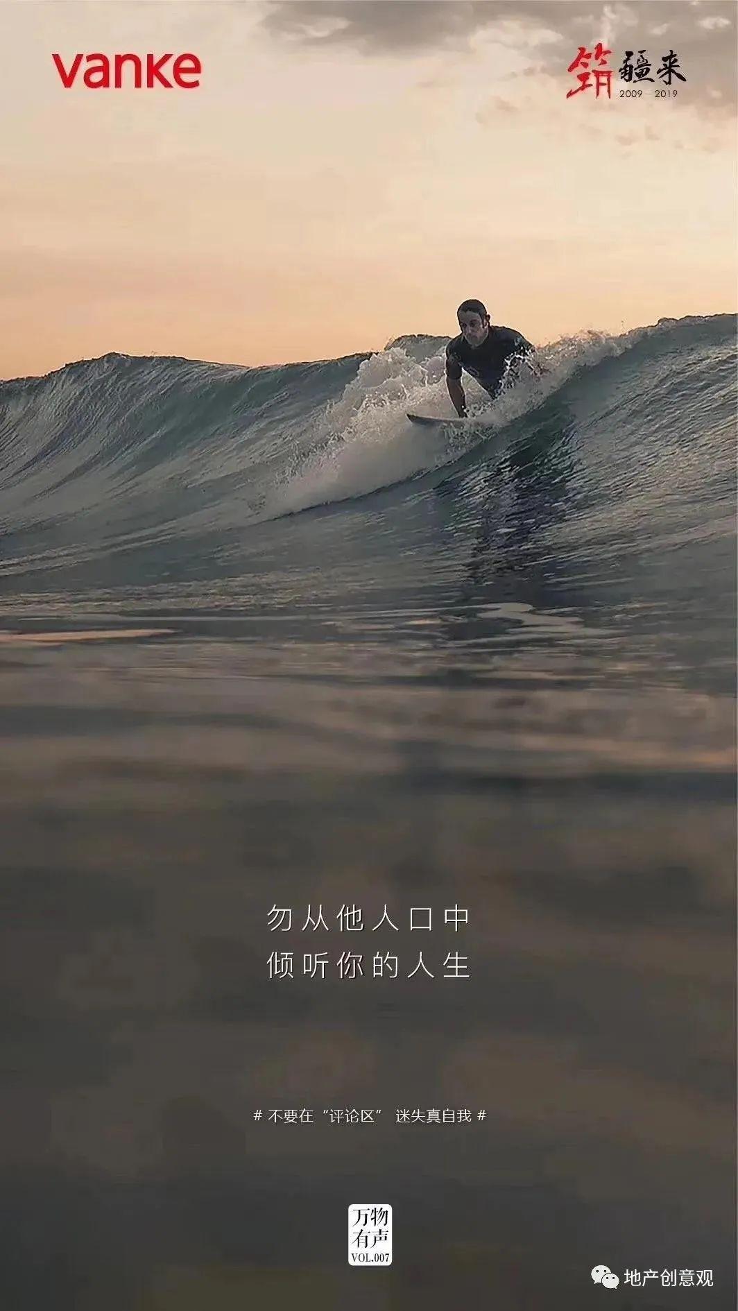地产广告丨2021愚人节借势海报文案欣赏~插图47