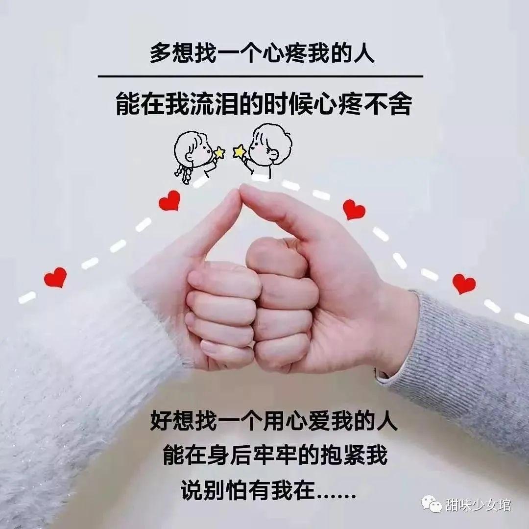 QQ说说上常用的温柔干净的文案:恭喜你熬过一天,并且恭喜你再来一天插图5